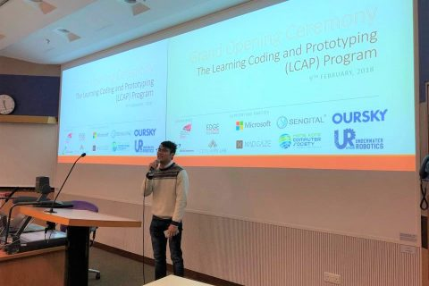 Learning Coding and Prototyping (LCAP) Program 2018