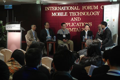 International Forum on Mobile Technology and Applications 2014