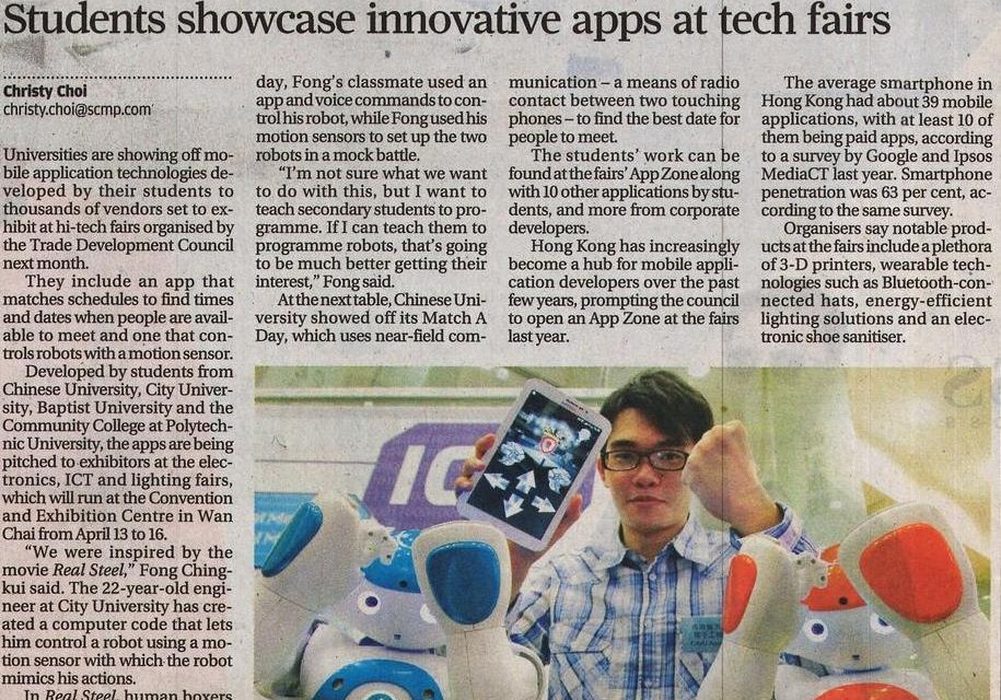 Students showcase innovative apps at tech fairs