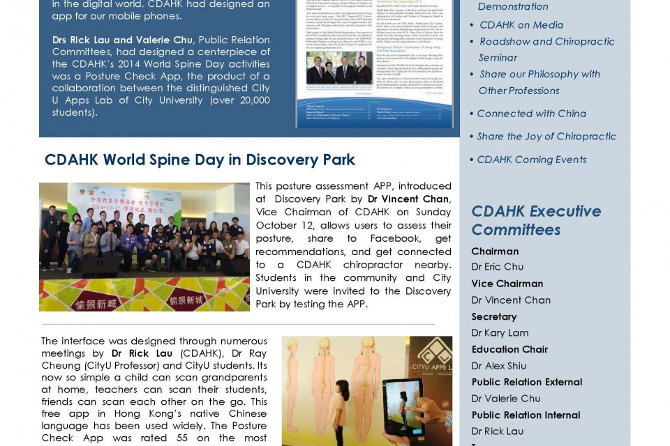 CDAHK World Spine Day in Discovery Park