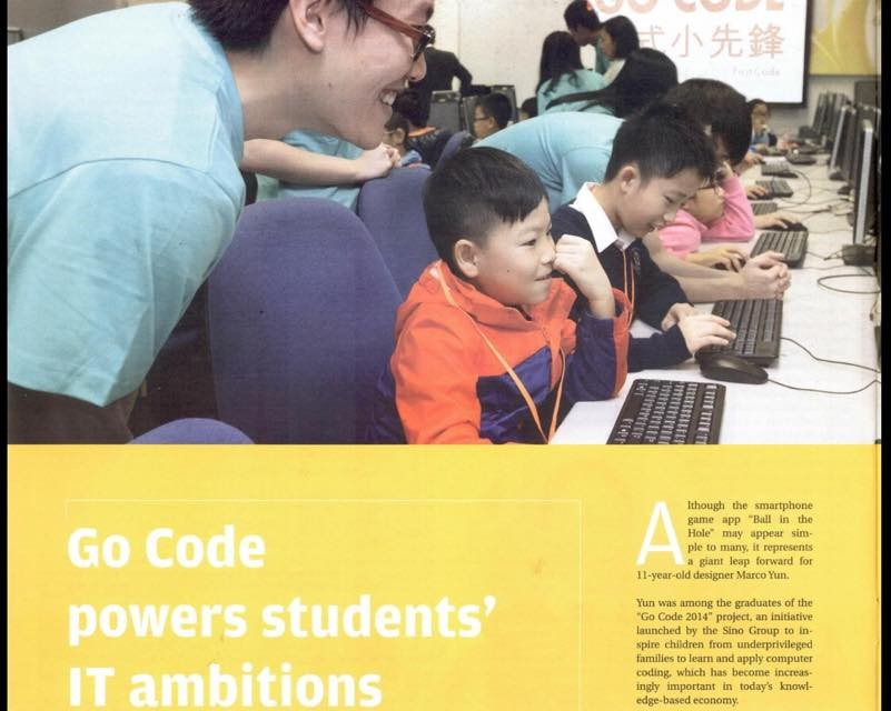 Go Code Powers Students' IT Ambitions