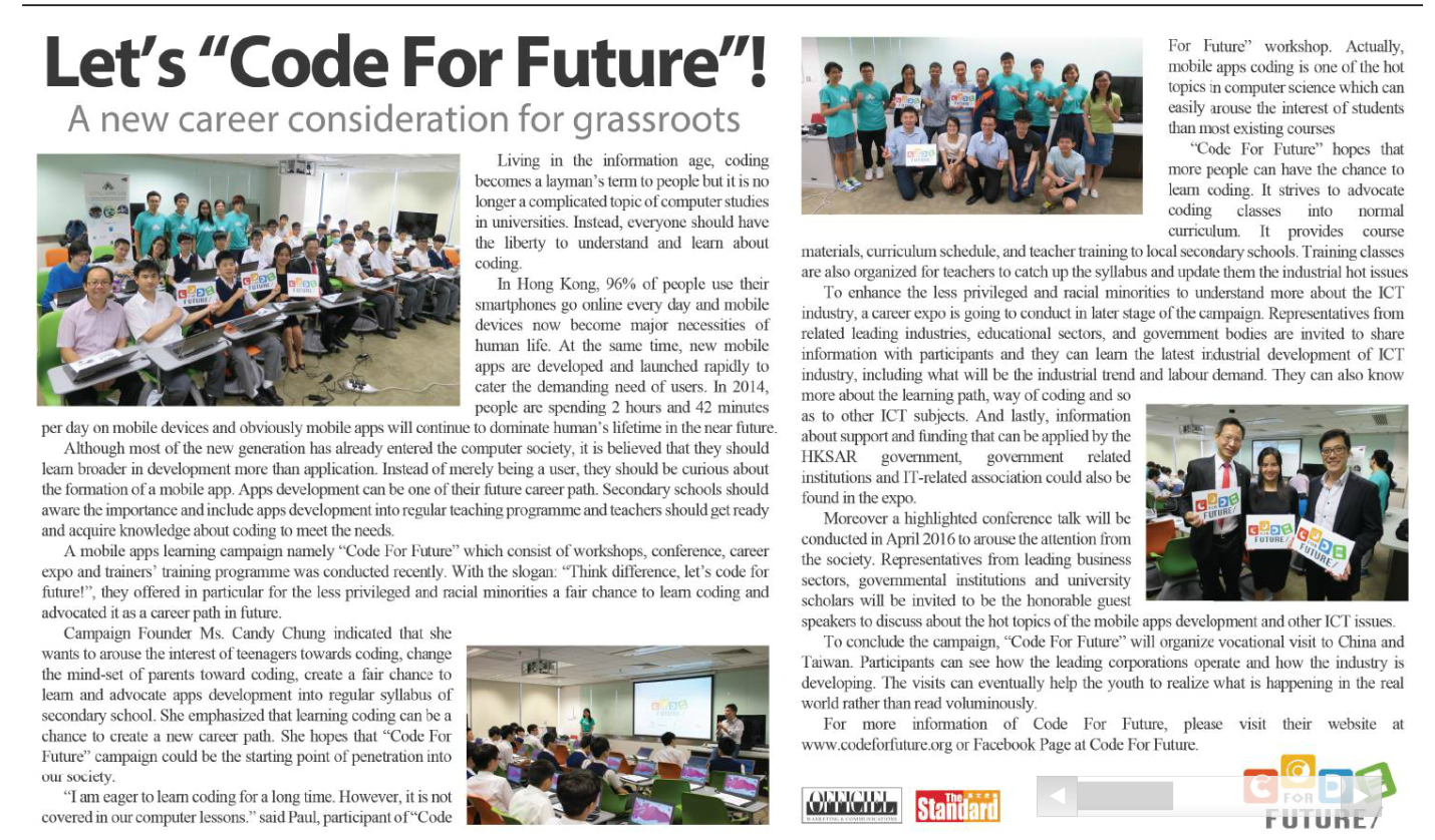 "Let's ""Code For Future"" A new career consideration for grassroots"