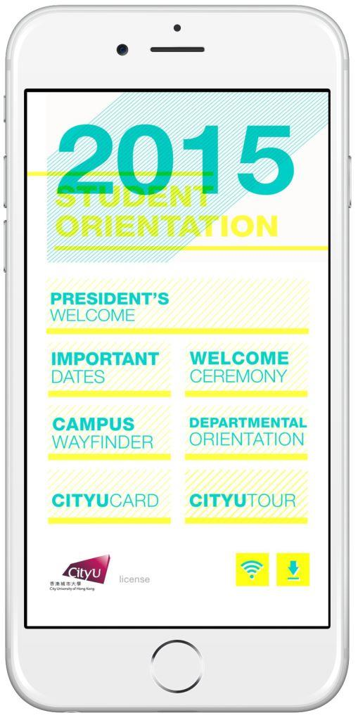 cityu-orientation2015-iphone1